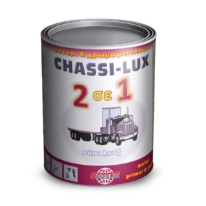 Chassi Lux 2 in 1