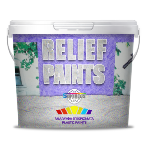 Relief Acrylic