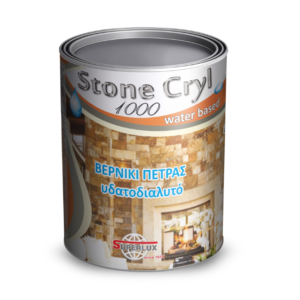 Stone Cryl 1000