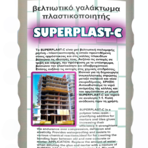 Superplast-C